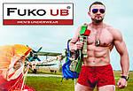 Трусы мужские FUKO UB. Розница