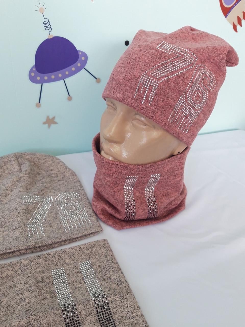 """Комплект ангора двойная  """"76"""" шапка и баф размер 52-56 подросток."""
