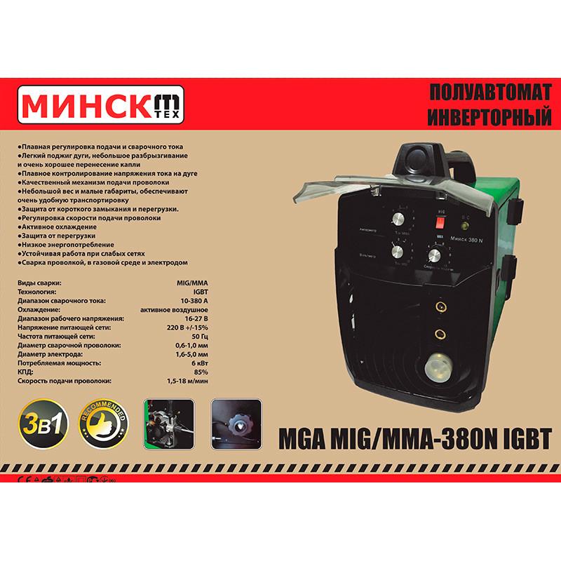 Инверторный полуавтомат Минск МТЗ МСА MIG/MMA-380