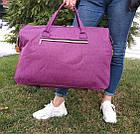Дорожная сумка фиолетового цвета, полиэстер, фото 2