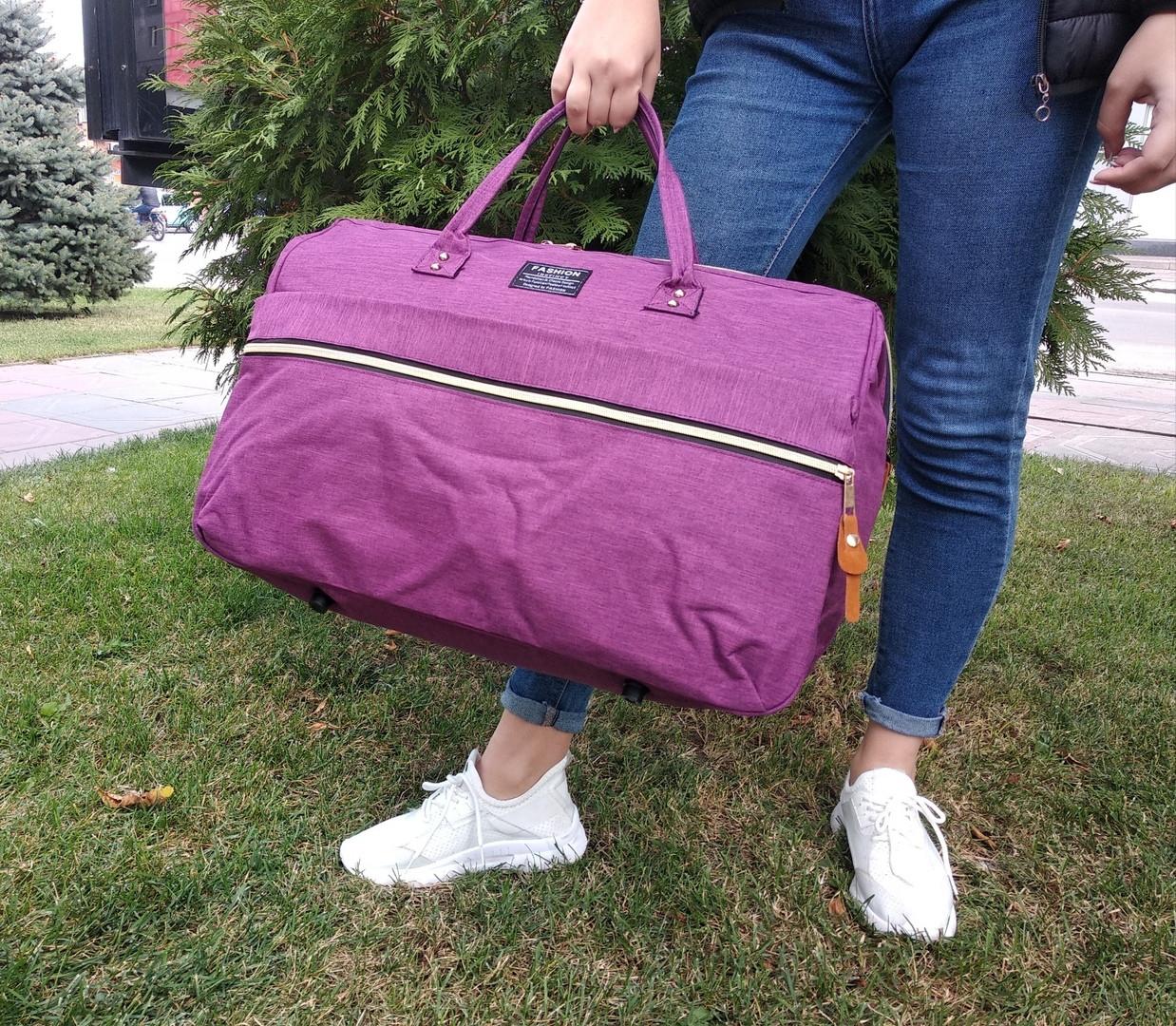Дорожная сумка фиолетового цвета, полиэстер