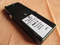 Индикатор скрытой проводки МАГ-2