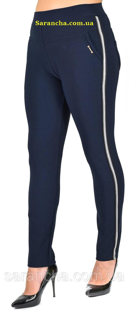 Женские классические брюки синего цвета больших размеров