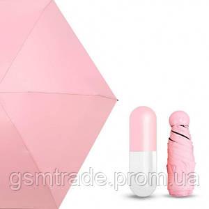Мини-зонт в капсуле Capsule Umbrella Розовый