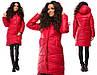 Теплое стеганое осенне-зимнее пальто куртка женское из плащевки с капюшоном, фото 5