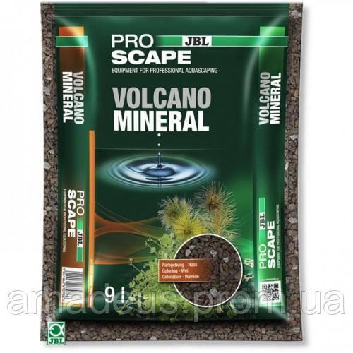 Jbl Proscape Volcano Mineral Пористый Вулканический Гравий, 9 Л.
