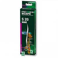Jbl Proscape Tool S 20 Wave Ножницы Волнообразные, 20 См.