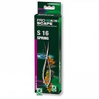 Jbl Proscape Tool S 16 Spring Ножницы Авторазводные Изогнутые, 16 См.