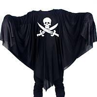 Накидка пірата 145 см