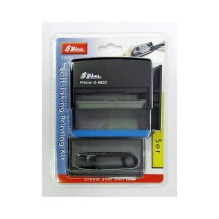 Самонаборный штамп Shiny S-8833, 6-ти строчный, 25x82 мм, фото 2
