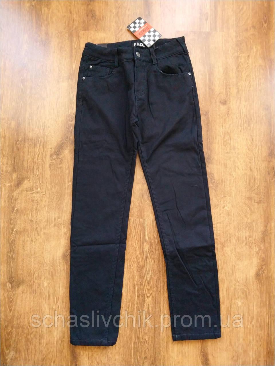 Джинсы брюки для мальчиков на флисе с Венгрии оптом , размер 134-164, фирма F&D