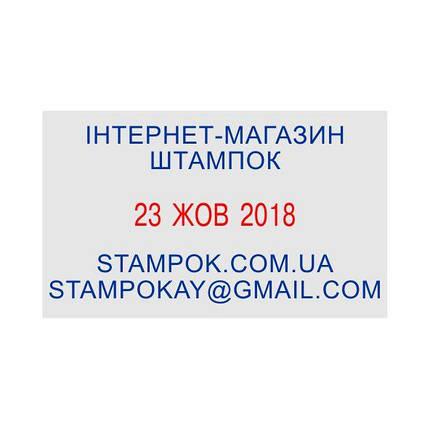 Самонаборный датер Shiny H-6123, 4-х строчный, 30х50 мм, фото 2
