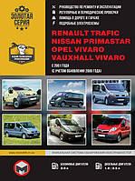 Книга Renault Trafic, Opel Vivaro 2001-14 бензин, дизель Руководство по эксплуатации, ремонту, фото 1