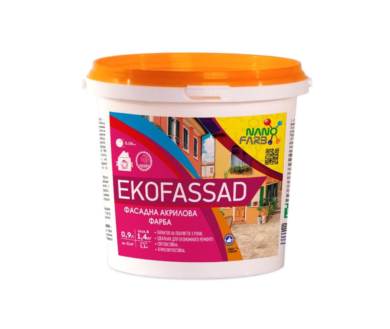Нанофарб Ekofassad фарба фасадна 7 кг
