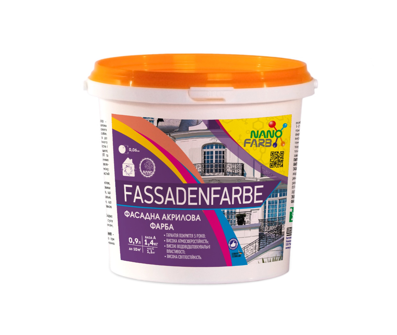Нанофарб Fassadenfarbe фарба фасадна 7,0 кг