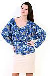 Блуза синяя кимано из хлопка стрейчевая , бл 027 ,48-50,54-56, 58-62, фото 2
