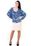 Блуза синяя кимано из хлопка стрейчевая , бл 027 ,48-50,54-56, 58-62, фото 3