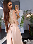 Женское эффектное однотонное платье-макси с кружевом (в расцветках), фото 3