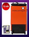 Твердотопливный котел шахтного типа Макситерм Классик (12 кВт), фото 2