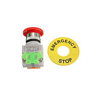Аварийная кнопка отключения грибок 40мм 660В 10А с фиксацией