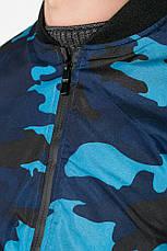 Бомбер мусжкой на молнии AG-0008505 Сине-голубой, фото 3