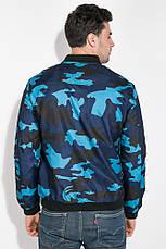 Бомбер мусжкой на молнии AG-0008505 Сине-голубой, фото 2