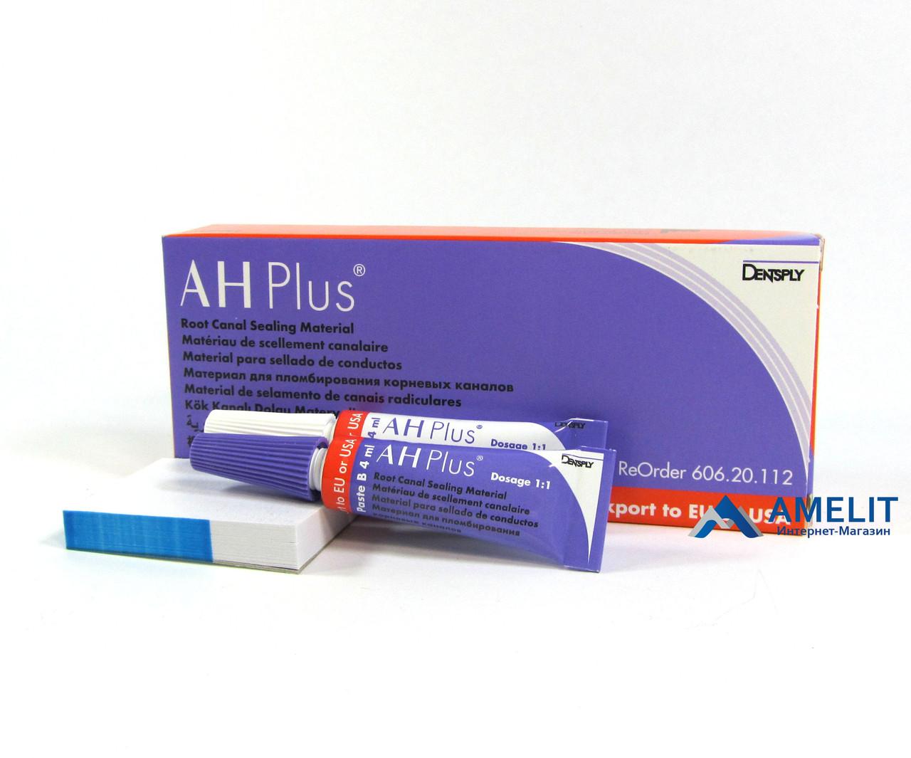 AШ Плюс/Эйч Плюс (AH PLUS, Dentsply), 2 тюбика по 4мл - Стоматологические материалы, оборудование и инструментарий в Киеве