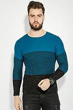 Свитер мужской комбинированаая вязка  AG-0008418 Сине-черный