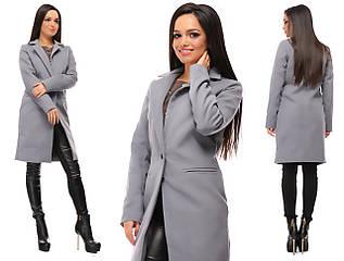 Стильне класичне кашемірове пальто на одному гудзику з отложним коміром
