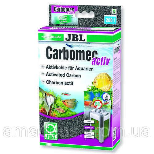 Jbl Carbomec Activ Фильтрующий Материал, 800 Мл.