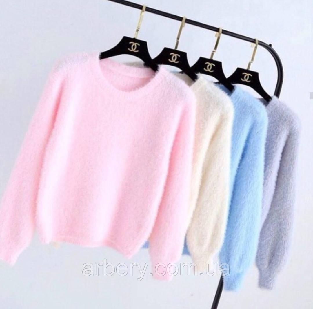 Женский стильный пушистый свитерок
