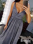 Женское платье люрекс хамелион в пол (в расцветках), фото 4