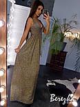 Женское платье люрекс хамелион в пол (в расцветках), фото 6