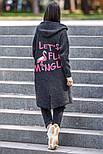 """Женский кардиган с капюшоном и надписью на спине """"Let's flamingo"""" (в расцветках), фото 3"""
