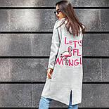 """Женский кардиган с капюшоном и надписью на спине """"Let's flamingo"""" (в расцветках), фото 9"""