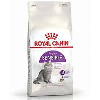 Сухой Корм Royal Canin Sensible Для Котов От 1 Года С Чувствительным Пищеварением, 4 Кг