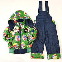 Детский демисезонный комбинезон куртка и штаны для мальчика зелёный 4-5 лет