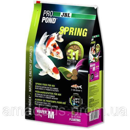Jbl Propond Spring Корм Для Карпов Кои Весенний М, 1,1 Кг