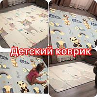 Детский коврик для ползания ковёр в детскую комнату тёплый 180/200