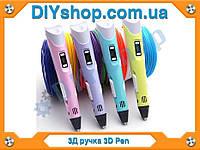 3D ручка с LCD дисплеем, 3Dpen-2 3д ручка 2 поколения Myriwell