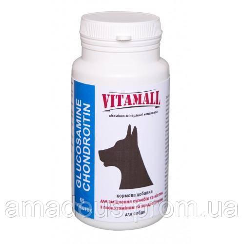 Кормовая Добавка Vitamall Для Укрепления Суставов И Костей Для Собак 65 Таблеток