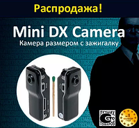 Мини камера MINI DX ПО ЛУЧШЕЙ цене в УКРАИНЕ камера sq11 камера md80