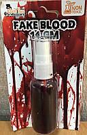 Искусственная кровь спрей для макияжа на Хэллоуин