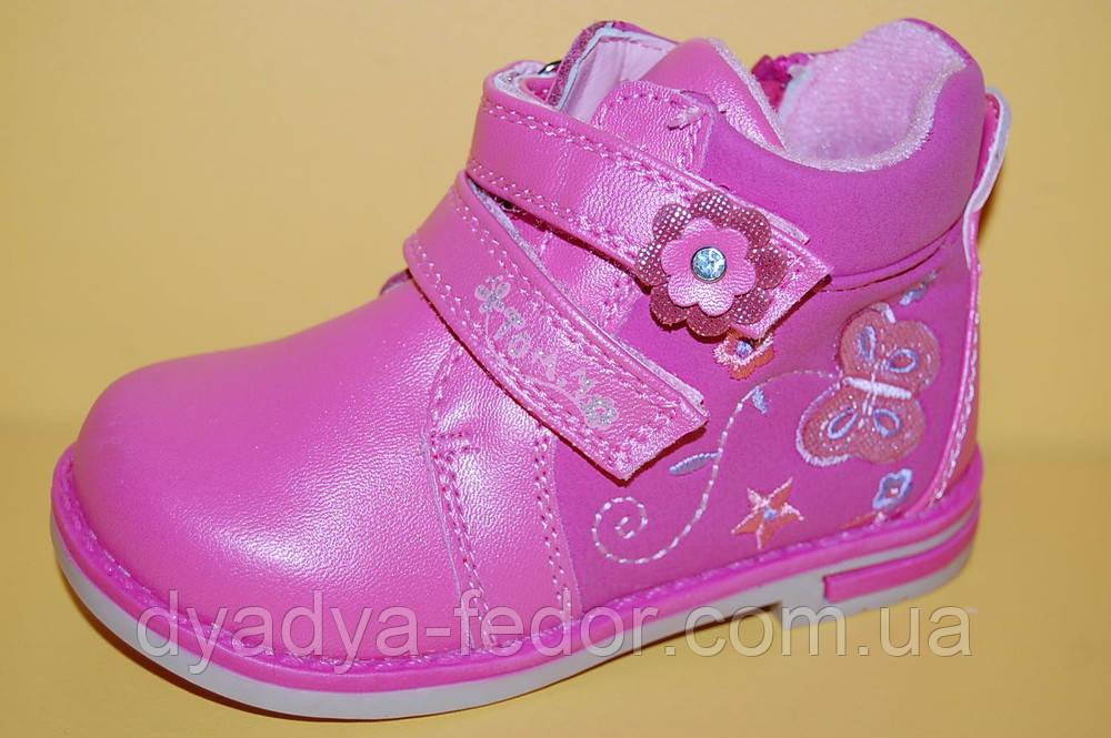 Детские демисезонные Ботинки Том.М Китай 0881 Для девочек Фуксия размеры 21_26