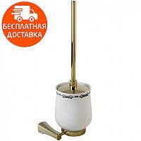 Туалетный ершик Imprese Cuthna 150280 ZLATO золото