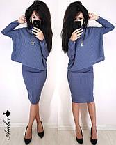 Костюм свободная кофта с рукавом и юбка карандаш, фото 3