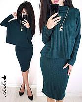Костюм свободная кофта с рукавом и юбка карандаш, фото 2