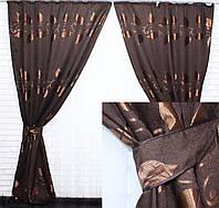 """Комплект готовых штор из ткани лён с узором """"листья"""", цвет темно-коричневый. Код 368ш 1.5м"""
