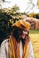 Берет женский желтый горчичный