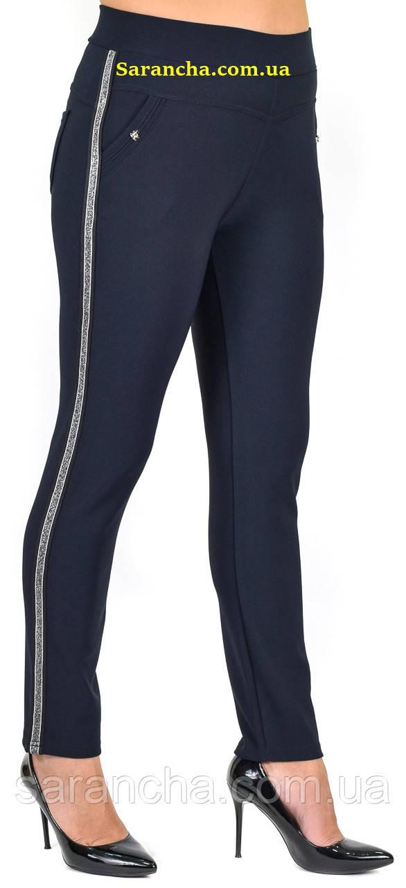 Женские классические брюки с лампасами синего цвета больших размеров